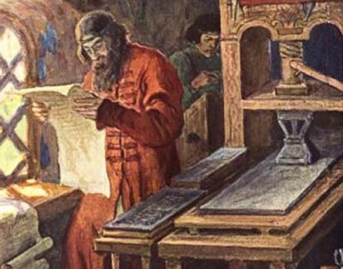 История происхождения русского языка