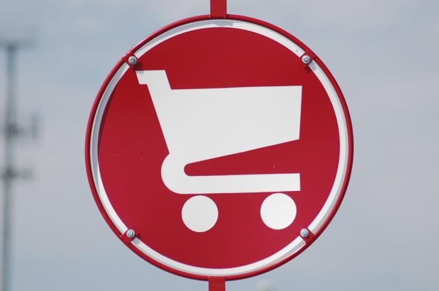 Как узнать, где находится центр по защите прав потребителя
