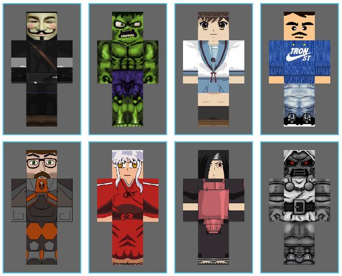 Вы можете выбрать в Minecraft любой скин