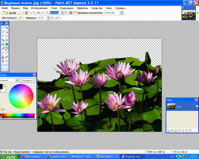 Как сделать прозрачный фон в Paint