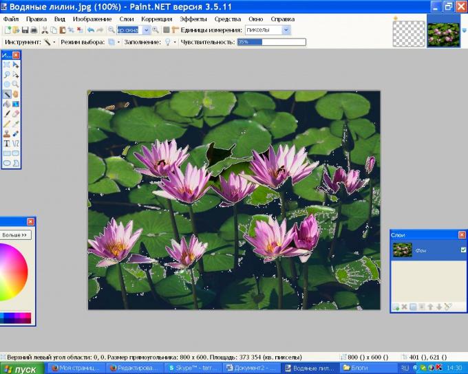 406Как сделать фон прозрачным в фотошопе палочка