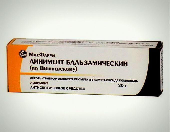 Мазь вишневского для беременных 31