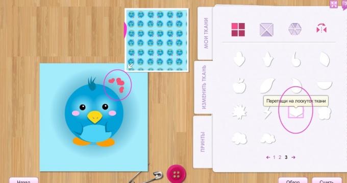 Как создать толстовку с птичкой Твиттер в Стардолл