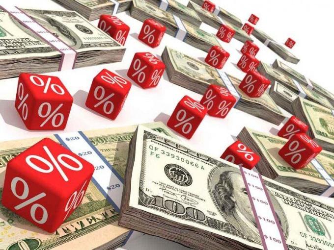 Как взять кредит и не переплатить
