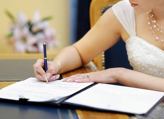 Как заполнить брачный договор