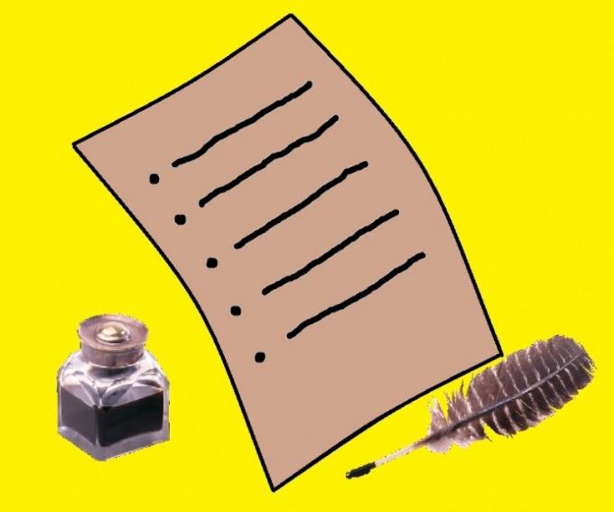 Оформление списка – один из способов форматирования текста