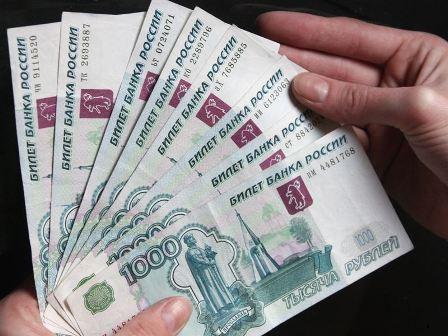 Как отличить поддельную 1000 рублей от настоящей