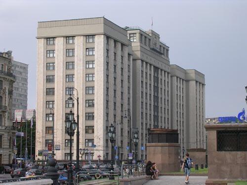 Есть ли в России парламент