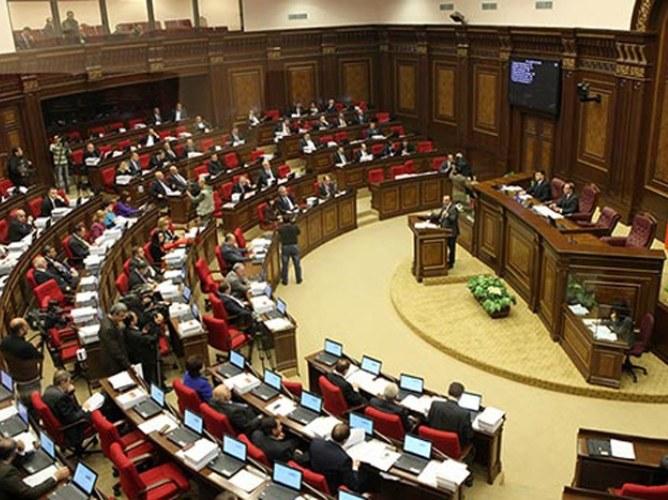 Что такое двухпалатный парламент