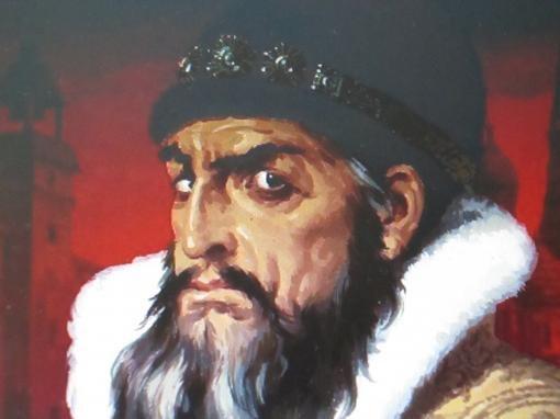 Как выглядит Иван Грозный