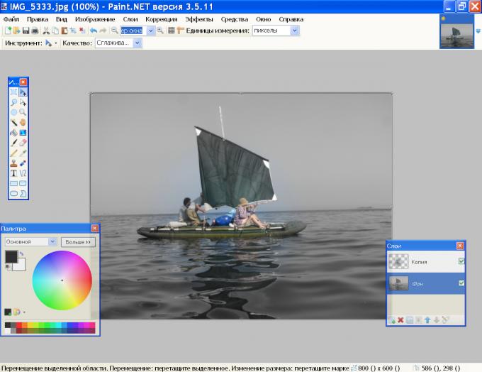 """Как сделать формат jpg в паинте - Гостиница """"Меркит"""""""