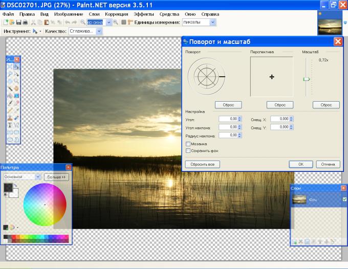 Как в Paint.net уменьшить изображение