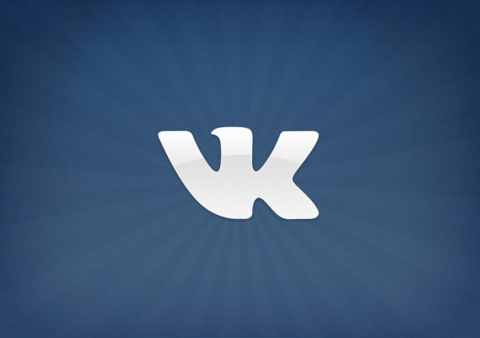 Как создать страницу в Вконтакте