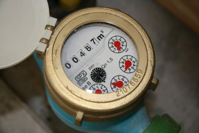 The installation of metering devices allows you to control water flow