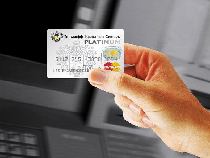 Какие документы нужны для кредита в банке Тинькофф