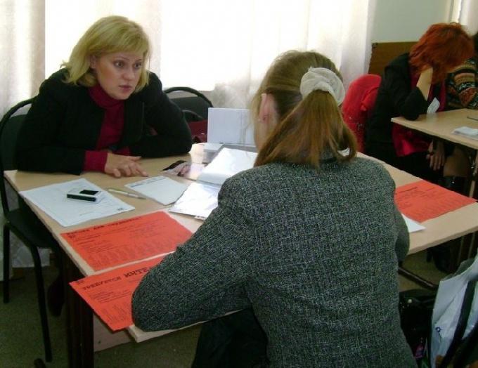 Какие документы нужно приносить в Центр занятости населения