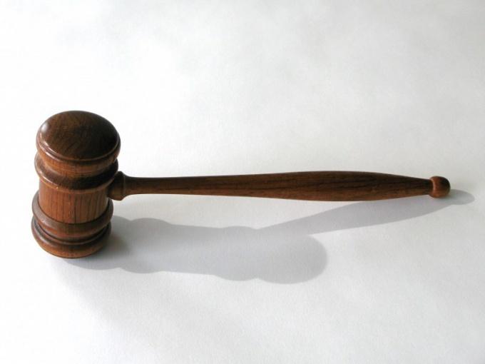 Какие документы прикладывают к иску в мировой суд