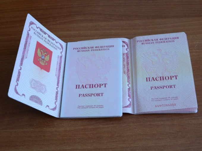 In what period of time you need to change the passport after divorce
