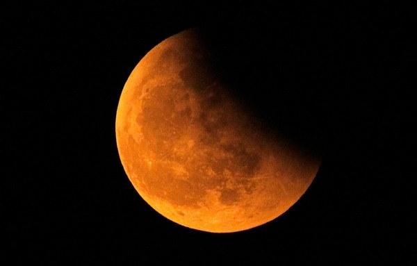 Сколько раз в году происходят лунные затмения