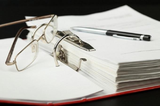 Какие документы нужны для МСЭКА