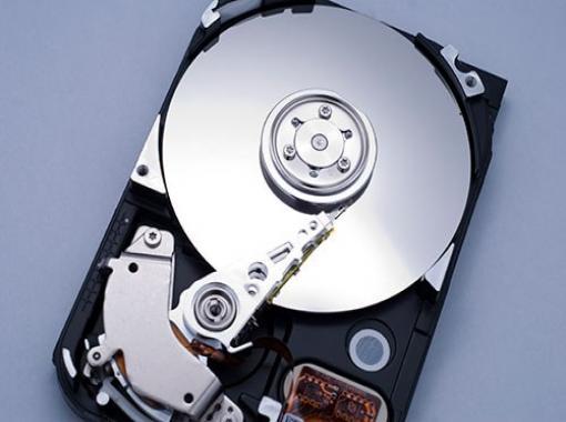 Как защитить жесткий диск