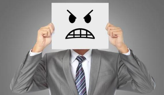 Контроль над гневом