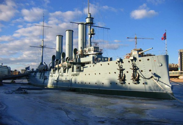 "The cruiser ""Aurora"" - a branch of the Central Naval Museum"