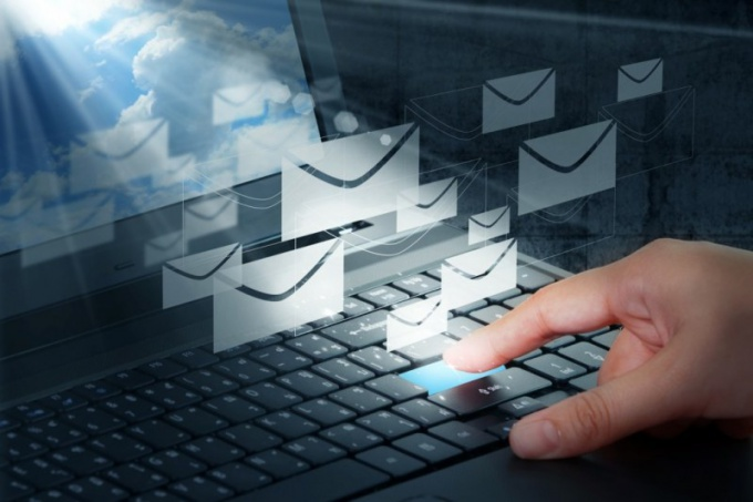 How to change the e-mail
