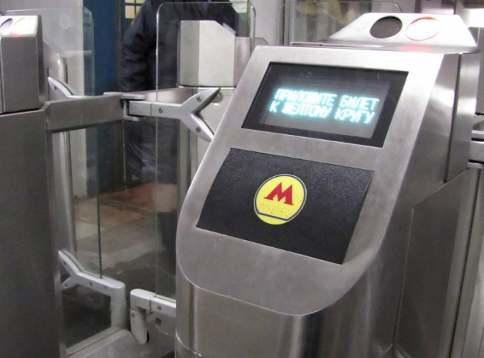 The validator may be combined with a turnstile