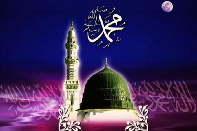 Какой сейчас год по мусульманскому календарю
