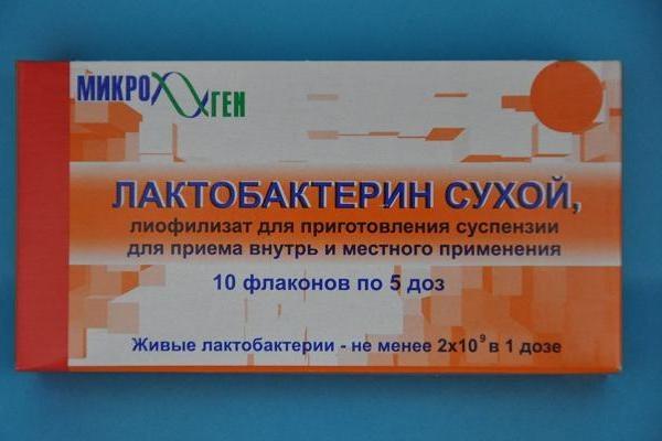 Какие лекарства помогают при дисбактериозе