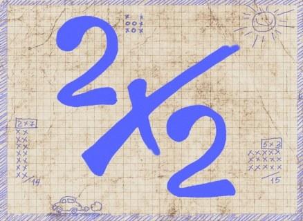 Как решить пример на умножение