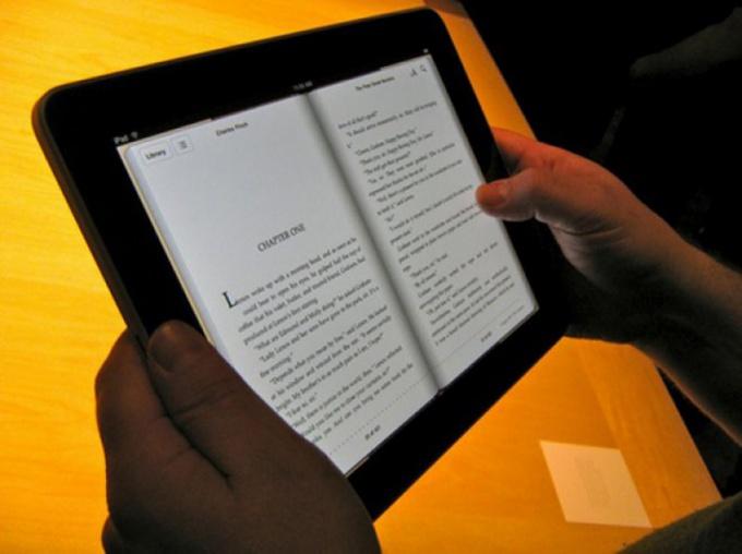Электронные книги становятся все более популярными
