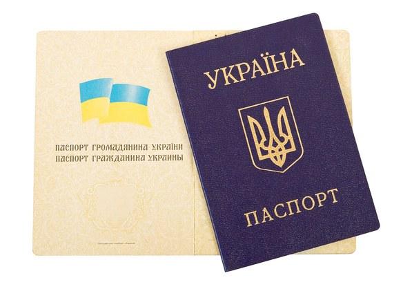 паспорт и фотографии