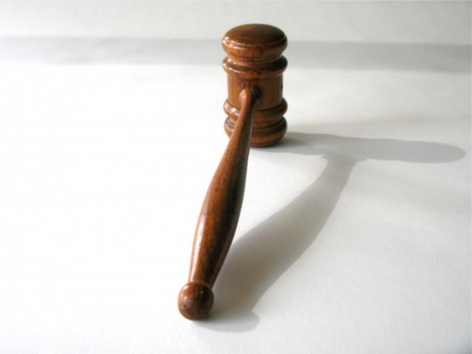 Какую жалобу подают на апелляционное решение