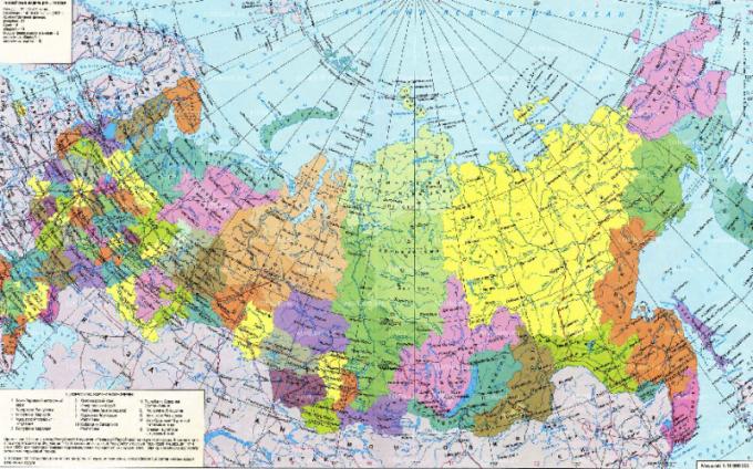 Какие есть масштабы карт