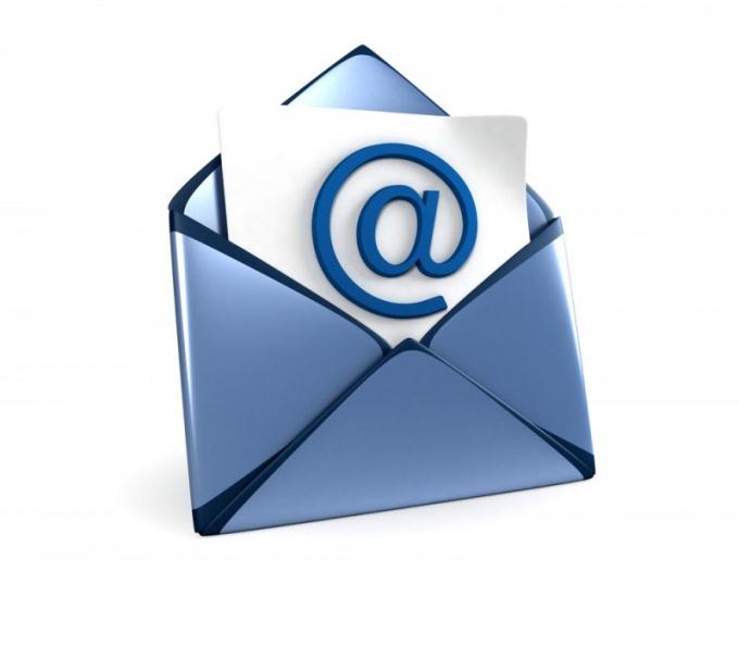 Как записывается адрес электронной почты