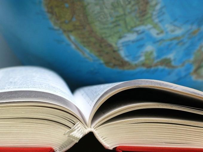 Как узнать все о стране, куда едешь