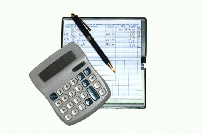 За какой период проверяет налоговая