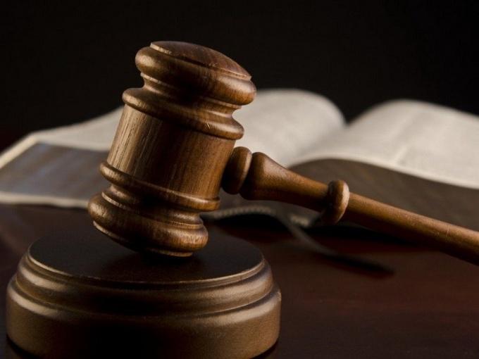 Для решения каких вопросов существует суд
