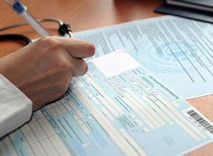 Как заполнить бухгалтеру больничный лист