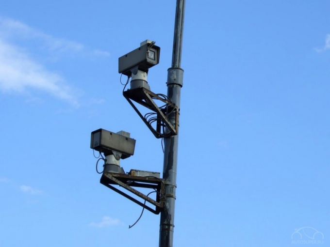 Как проверить штрафы от камер