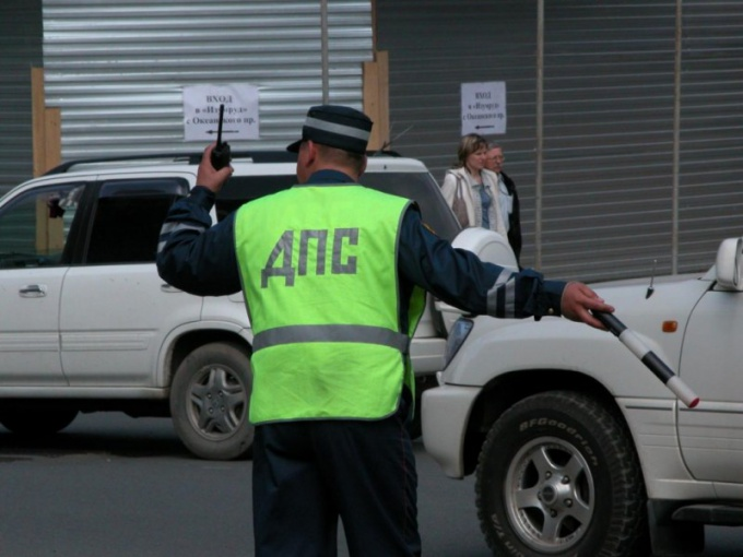 How to check traffic fines in Orenburg