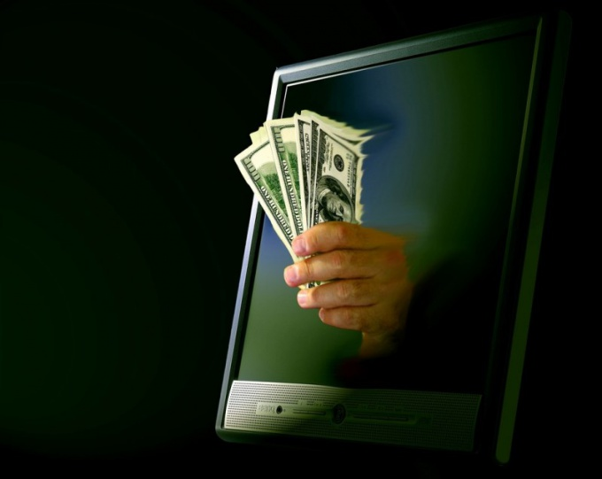 Как вкладывать деньги в интернет