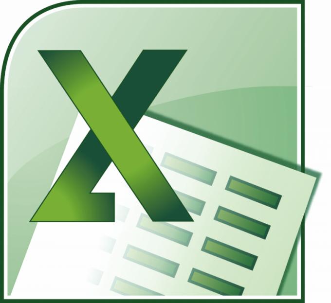 Как округлить все числа в Excel
