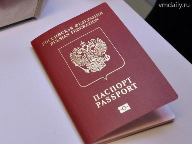 Образец заявления загранпаспорта нового …