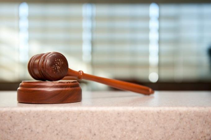Как уведомляют о решении суда