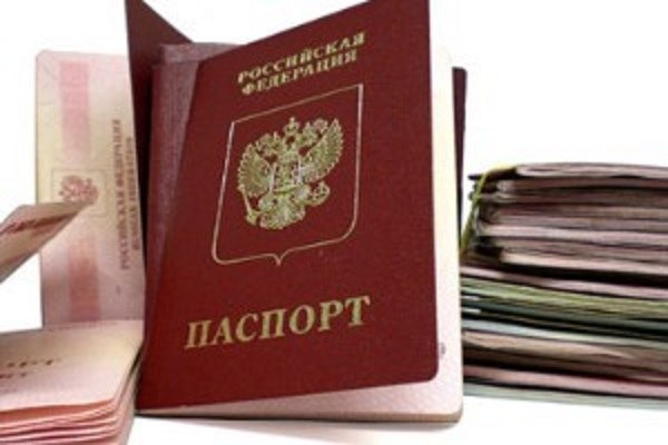 Passport in Ivanovo