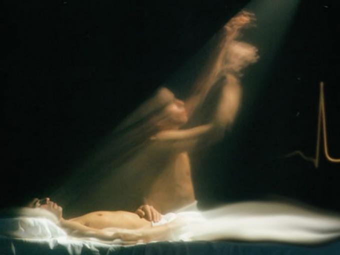 Душа человека в момент его смерти