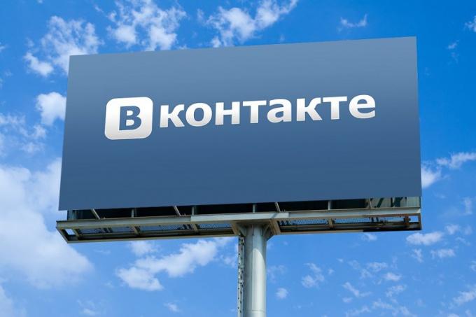 Как сохранять файлы с Вконтакта